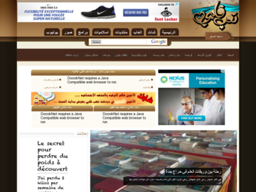 تحليلات موقع te3p.com -دردشة تعب قلبى – تحليلات مواقع قطرية 2013
