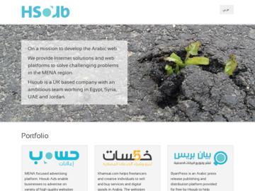 تحليلات المواقع – موقع: hsoub.com- تحليلات مواقع عربية