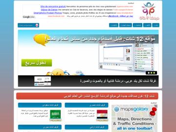 تحليلات المواقع -موقع: 12allchatموقع 12 شات، شات مصرى، غرف شات لكل العرب