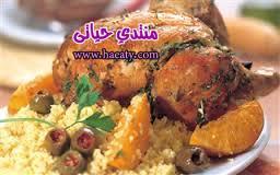اكلات رمضانية سريعة التحضير بالصور – طبخات تونسية رمضانية 1438 بالصور