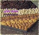 حلويات رمصانية سريعة التحضير – حلويات رمضان 2013 بالصور