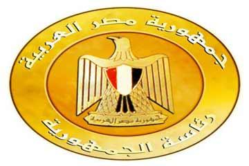 اخبار مصر اليوم 11/7/2013 – اخبار مصر من جريدة  مصر اليوم
