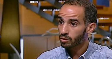ملحق اخبار اليوم السابع – اخبار مصر اليوم17/7/2013