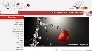 موقع لك النسائى موقع: lakii.com شبكة النساء والبنات – تحليلات مواقع نسائية 2014