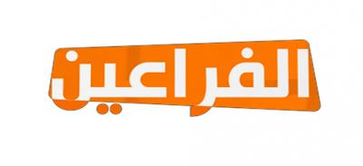 تردد قناة الفراعين – تردد قناة توفيق عكاشة علي النايل سات 2014