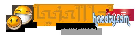 شات دردشة لما الدنيا lma1.com-  شات مصرى شات بنات مصر
