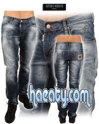 بناطيل جينز رجالي 2014 , احدث بناطيل رجالي 2014 , Men's Trousers