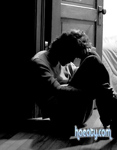 الاكتئاب والاحباط 2014 ، اسباب وعلاج الاكتئاب 2014