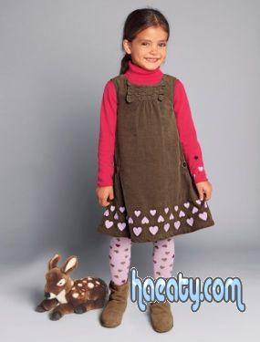 ازياء أطفال روووعه 2014 , ملابس للاطفال تجنن 2014