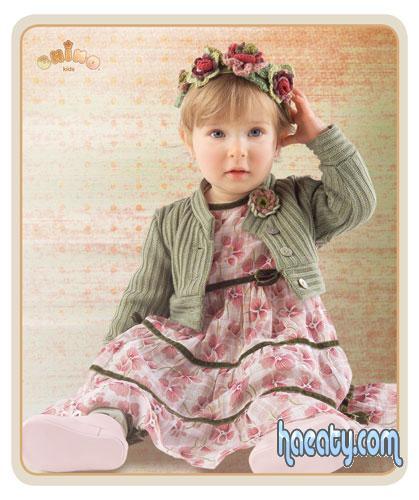 أجمل مجموعه من ملابس الاطفال 2014 , ملابس أطفال جديده 2014