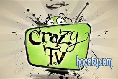 احدث ترددات النايل سات 2017 ، تردد قناة crazy tv الجديد 2017