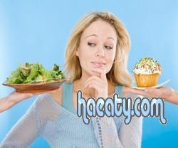 اطعمة تزيد من حرق الدهون 2014 ، معتقدات خاطئة وتصحيحها 2014
