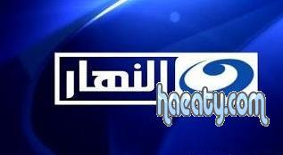 تردد قناة النهار 2014 ، تردد القنوات على عرب سات 2014