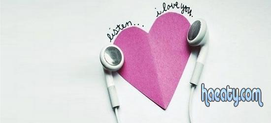 اجمل قلوب رومانسية لكفرات الفيس بوك 2014 , صور كفرات فيس بوك قلوب 2014