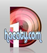 قناة دريم 1 2014 ، تردد قناة دريم 1 على نايل سات 2014