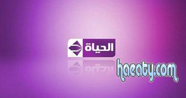تردد قناة الحياة 2 2014 ، تردد قنوات المسلسلات على قمر النايل سات 2014