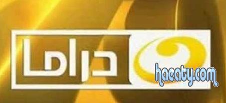 تردد قناة النهار دراما 2 2014 ، ترددات جديدة على قمر النايل سات 2014