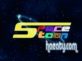 تردد قناة سبيستون الانجليزية 2014 ، ترددات قنوات الاطفال 2014