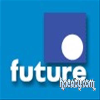 قناة المستقبل بتردد جديد 2014 ، اقوى ترددات النايل سات 2014