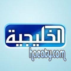 تردد قناة نجوم الخليج 2014 ، القناة الخليجية على نايل سات 2014