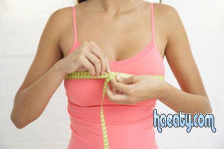 العناية بالثدي 2014 ، طرق ونصائح للعناية بالثدي 2014