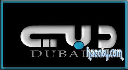 تردد قناة دبي 2014 ، ترددات قنوات قمر النايل سات 2014