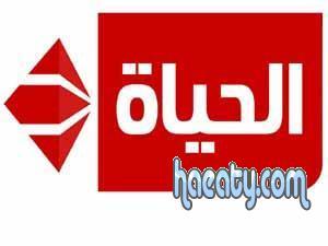 قناة الحياة المصرية 2014 ، اجدد الترددات 2014