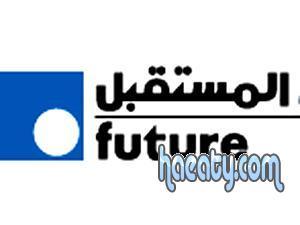 تردد قناة المستقبل اللبنانية 2017 , قناة Future TV اللبنانية 2017