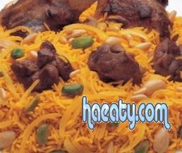وصفة أرز بلحم الغنم على الطريقة السعودية , طريقة عمل أرز بلحم الغنم