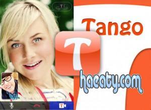تحميل برامج مجانية -تحميل برنامج تانجو للاندرويد 2014