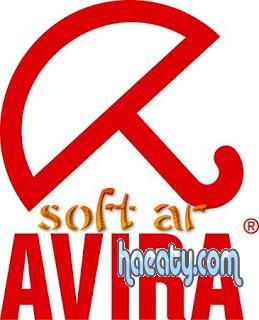 تحميل برنامج افيرا انتى فيروس 2014 – download avira free antivirus مجانا