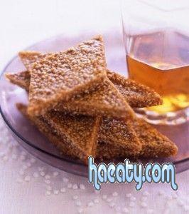 حلوى مغربية بالصور