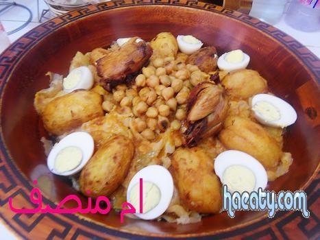 صور اكلات جزائرية