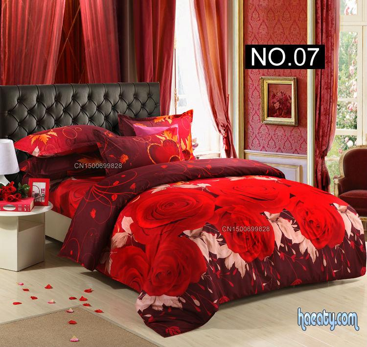 مفارش سرير ثلاثية بالصور