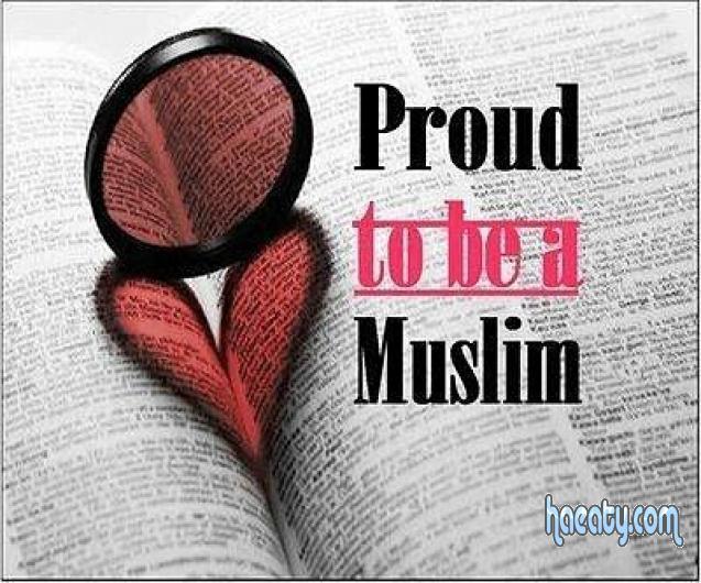 صور اسلامية جديدة 2014