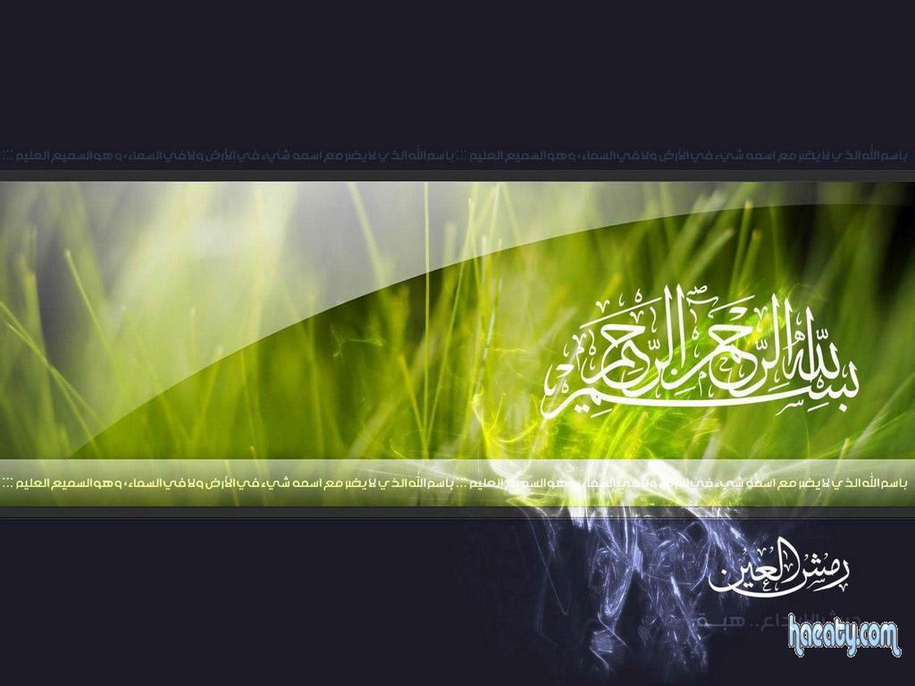 مواقع صور اسلامية 2014