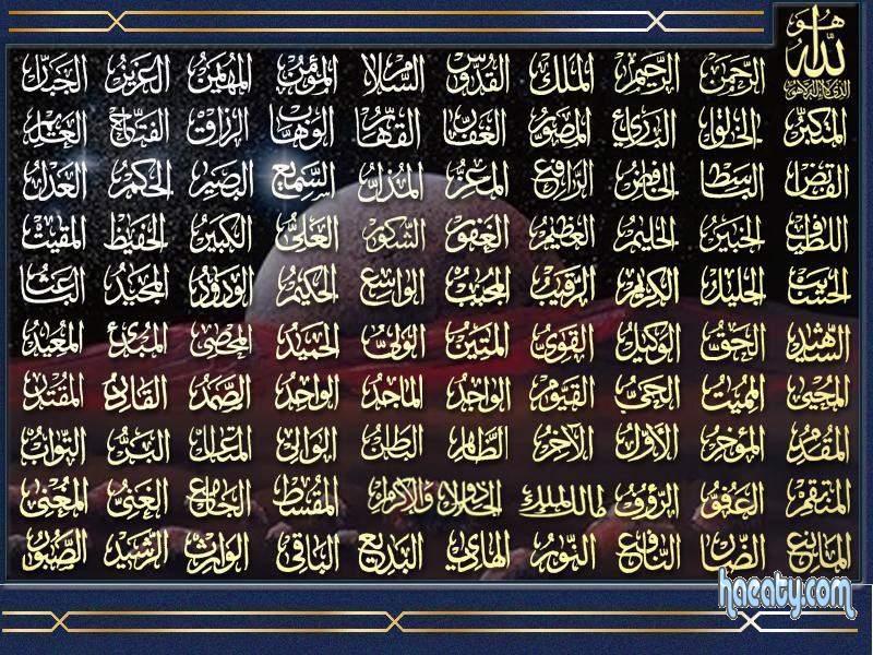 صور اسلامية للتحميل 2014