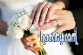 خلفيات حب للزواج