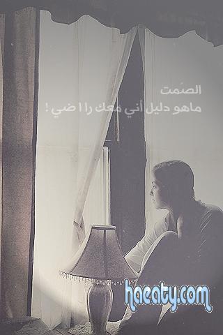 احلى خلفيات جالكسى بنات حزينة 2014