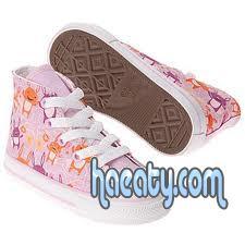 احذية اطفال ولادي