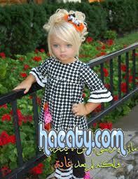 صور اطفال مكتوب عليهاكلام حب