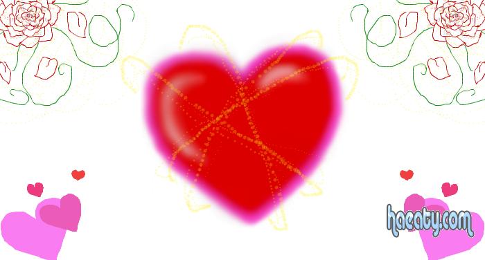 أجمل صور عيد الحب