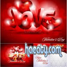 صور عيد الحب للفيس بوك