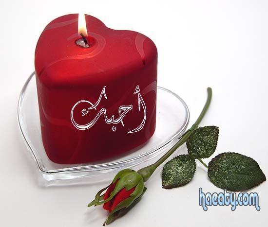 صور قلوب لعيد الحب