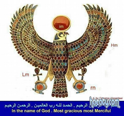 اهم صور فرعونية مرتبطة بالقرآن 2014