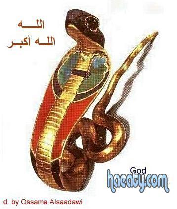 احلى صور قيمة من الحضارة الفرعونية 2014