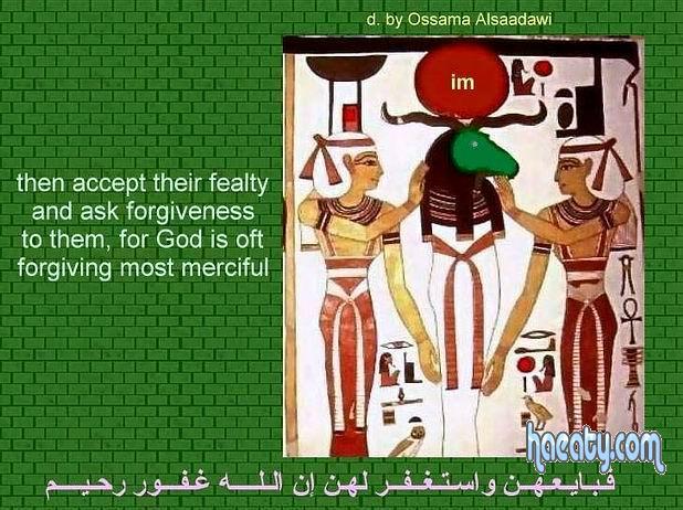 صور اعجاز الحضارة المصرية القديمة 2014