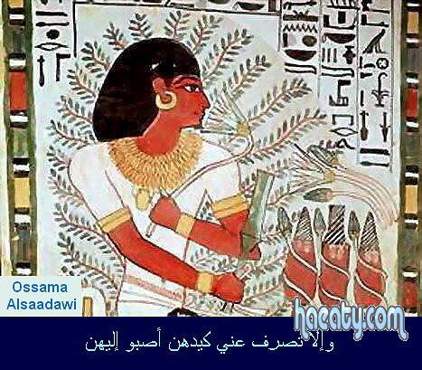 اروع صور للحضارة المصرية القديمة 2014