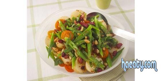 اكلات المطبخ المغربي
