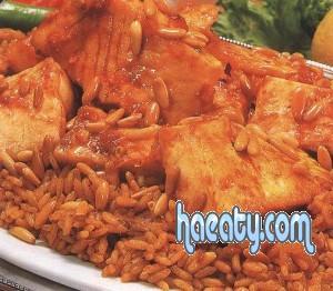 الطبخ الجزائري السيدة رزقي